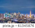 恵比寿ガーデンプレイスからの夜景 【東京都】 61345876