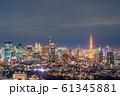 恵比寿ガーデンプレイスからの夜景 【東京都】 61345881