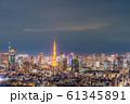 恵比寿ガーデンプレイスからの夜景 【東京都】 61345891