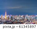 恵比寿ガーデンプレイスからの夜景 【東京都】 61345897