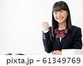 中学生 高校生 女性 ブレザー 授業 ガッツポーズ 61349769