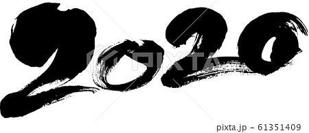 「2020」令和2年 年賀状用筆文字ロゴ素材 61351409