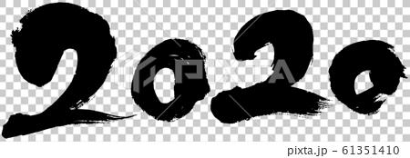 「2020」令和2年 年賀状用筆文字ロゴ素材 61351410