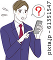スマホを見て疑問を持つビジネスマン 61351547