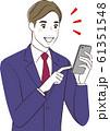 スマホを見て喜ぶビジネスマン 61351548