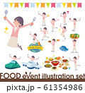 flat Formal jacket skirt women_food festival 61354986