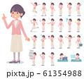 flat Formal jacket skirt women_emotion 61354988