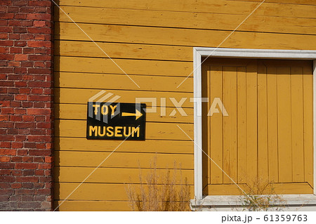 TOY MUSEUM 61359763