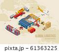 Various freight transport around warehouse 61363225