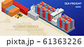 Freight ship with containers in cargo port 61363226