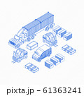 Graphic blue icons for cargo delivery 61363241
