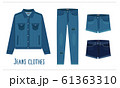Various denim jean clothes. 61363310