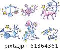 星座 天秤座〜魚座 61364361