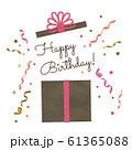 誕生日プレゼント 飛び出すHappy Birthday! 61365088