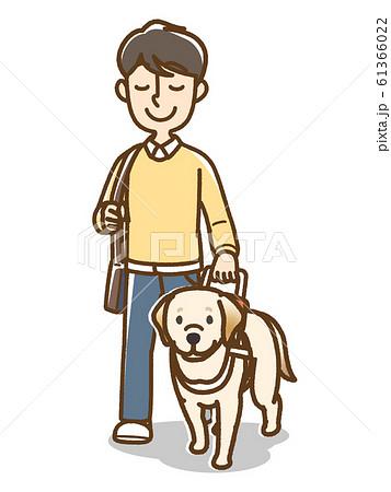 盲導犬 U字型ハンドル  61366022