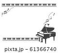 ピアノ、鍵盤の素材イラスト(フレーム) 61366740