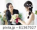 女性 ビジネス ウェディング 結婚式 ブライズルーム ウェディングプランナー 花嫁 新婦 61367027