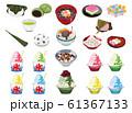 甘味屋の食べ物イラスト(あんみつ・かき氷・お汁粉、桜餅、かしわ餅) 61367133