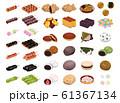 色々な和菓子のイラスト(だんご、まんじゅう、せんべい、たい焼き、どら焼き) 61367134