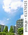爽やかな青空のマンション街 61370525