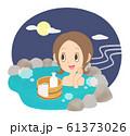温泉 露天風呂 風呂 女性 月見温泉 61373026