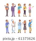 さまざまな職業の10人 男女 61373626