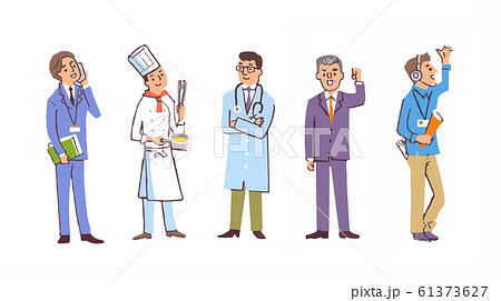 さまざまな職業の5人 男性 61373627