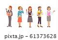 さまざまな職業の5人 女性 61373628