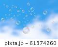 シャボン玉 61374260
