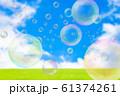 シャボン玉 61374261