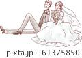 新郎新婦 61375850