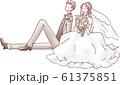 新郎新婦 61375851
