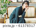 女性 ファッション 61378317