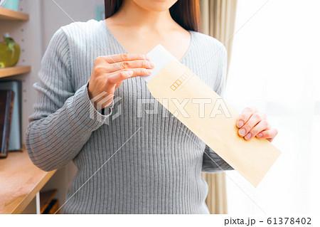 郵便 発送 受け取り 開封 61378402