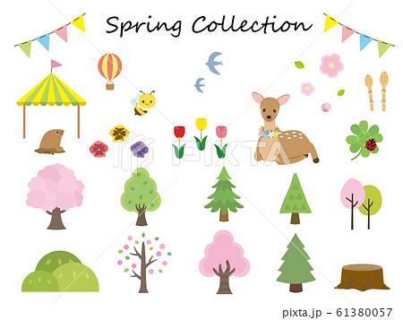 かわいい春のイラスト素材 61380057