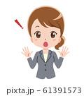 女性 ビジネス イラスト 61391573