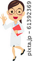 白衣 めがね 女性OKサインB02 61392369