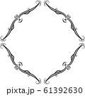 ひし形 アンティーク フレーム モダン レトロ ビンテージ 枠 テキストスペース イラスト 61392630