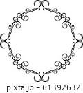 ひし形 アンティーク フレーム モダン レトロ ビンテージ 枠 テキストスペース イラスト 61392632
