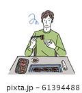 焼き肉を食べる 男性 イラスト 61394488