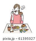 甘いものを食べる女性 イラスト 61395027