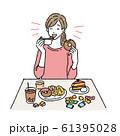 甘いものを食べる女性 イラスト 61395028