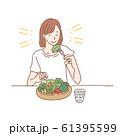 サラダを食べる 女性 イラスト 61395599