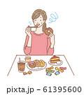 甘いものを食べる女性 イラスト 61395600