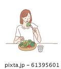 サラダを食べる 女性 イラスト 61395601