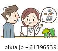 薬剤師と患者 61396539