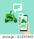 Hand holding smartphone with message notifications. User chat with the delivery man riding scooter. 61397469