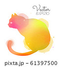 Silhouette of watercolor colorful cat. 61397500