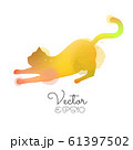 Silhouette of watercolor colorful cat. 61397502