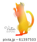 Silhouette of watercolor colorful cat. 61397503